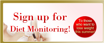 Sign up for Diet Monitoring