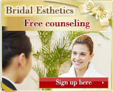 Bridal Esthetics Free counseling Sign up here