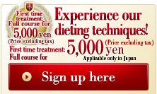 Experience our dieting techniques! First time treatment: Full course for 5,000 yen (Price excluding tax) Applicable only in Japan
