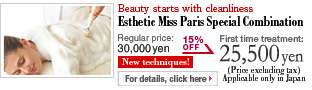 Esthetic Miss Paris Special Combination